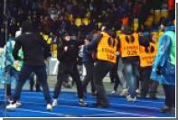 УЕФА объяснил драку на стадионе в Киеве схожестью флагов России и Франции