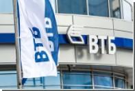 ВТБ заплатит московскому «Динамо» 4,5 миллиарда рублей