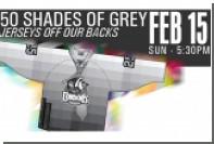 Хоккейный клуб из Калифорнии раскрасит форму в 50 оттенков серого