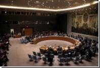 Россия и США внесли в Совбез ООН проект резолюции о перемирии в Сирии