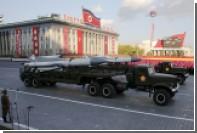 СМИ сообщили о разрушении северокорейской ракеты
