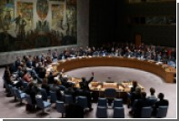 Россия и США подготовили два черновика резолюции по Сирии