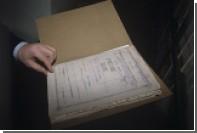 США вернут России украденные архивные документы