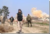На перемирие в Сирии согласились 97 группировок оппозиции