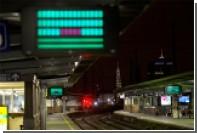 В Бельгии остановили поезд-призрак