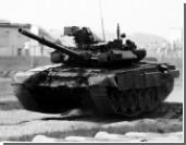 Возможности Ирана  построить современный танк сомнительны