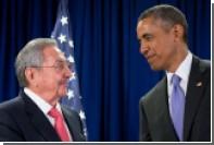 Обама предпочел Фиделю Кастро кубинских диссидентов