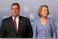 Двое республиканцев сняли свои кандидатуры с выборов президента США