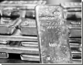 Золото может стать спасением от валютных войн