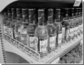 Борьба с алкоголизмом с помощью цен не оправдала себя