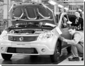 Российские автомобили получат путь в Азию через Вьетнам