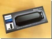 Обзор портативной Bluetooth-колонки Philips BT6600