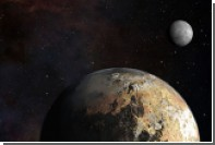 В Солнечной системе нашли новую карликовую планету