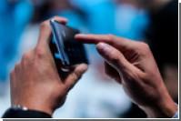 Samsung официально представила Galaxy A9