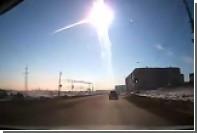 К Земле приблизится «двойник» челябинского астероида