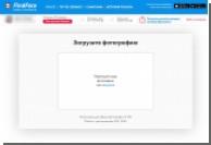 FindFace: приложение, которое позволяет найти любого человека в Сети по фотографии