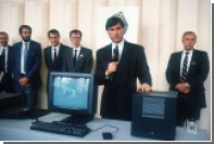 В Сети появилось редкое видео презентации Стивом Джобсом компьютера NeXT