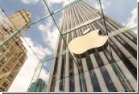 Apple вернула себе звание самой дорогой компании мира