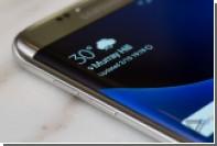Samsung Galaxy S7 и Galaxy S7 edge представлены официально [видео]
