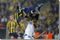 «Локомотив» проиграл в Турции местному «Фенербахче» в матче Лиги Европы