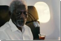 Моргана Фримена «клонировали» в рекламе Turkish Airlines