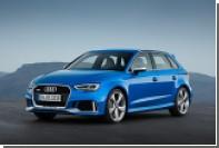 Audi представил машину с самым мощным пятицилиндровым двигателем