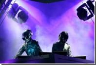 Daft Punk распродадут свой реквизит