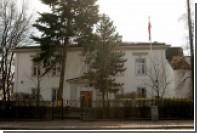 Российское посольство объяснило отказ во въезде норвежским депутатам