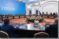 МИД Казахстана сообщил о переносе даты начала переговоров по Сирии в Астане