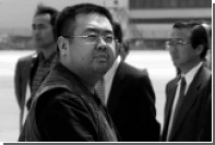 Малайзийские власти подтвердили смерть брата Ким Чен Ына
