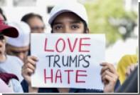 Федеральный судья заблокировал указ Трампа об иммиграционной политике