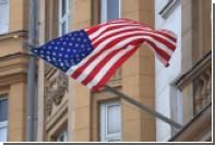 Треть жителей США назвали Россию недружественным государством