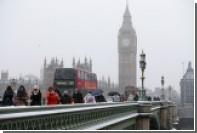 Великобритания выступила за обсуждение сирийской конституции в Женеве