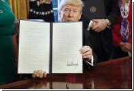 Трамп пообещал подписать еще один «направленный на защиту народа» указ