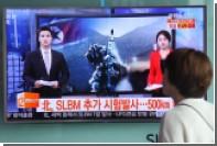 Северная Корея заявила об успешном испытании баллистической ракеты
