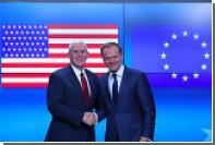 Вице-президента США встретили в Брюсселе флагом с лишней звездой