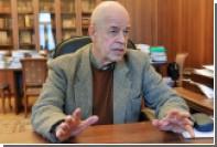 Востоковед рассказал о перспективах переговоров по Сирии в Астане