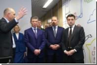 Делегация правительства посетила первый в России центр содействия строительству