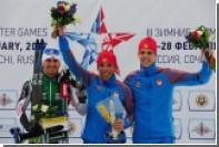 Россияне победили в лыжном ориентировании на военных играх в Сочи