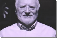 Ставший мемом дед Гарольд привязал к стулу доминирующую начальницу