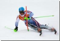 Российский горнолыжник-олимпиец Трихичев попал в больницу
