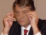 Ющенко сорвал сессию Луганского облсовета