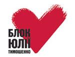 В Мариуполе бютовцы призывают Ющенко распустить Верховную Раду