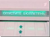Прокуратура Тувы занялась расследованием фальсификации итогов выборов