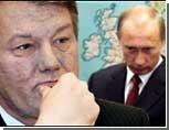 Ющенко и Путин отменили встречу из-за катастроф в России