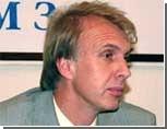 Владимир Огрызко покинул сессионный зал, так и не став министром