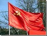 Пермские коммунисты намерены провести очередной митинг - протест