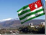 Украина считает парламентские выборы в Абхазии незаконными