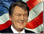 Ющенко записал 38% населения Украины в сторонники НАТО