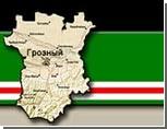 Чечня лишится суверенитета